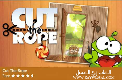 https://www.downloadarab.com/images/Cut-The-Rope-For-Windows-8.jpg
