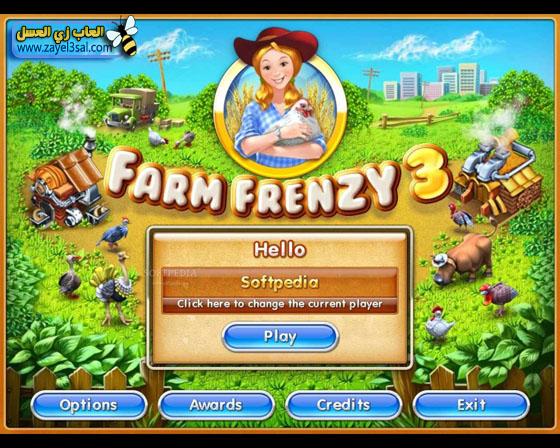 تحميل لعبة فارم فرنزي Farm Frenzy 3 كاملة للكمبيوتر