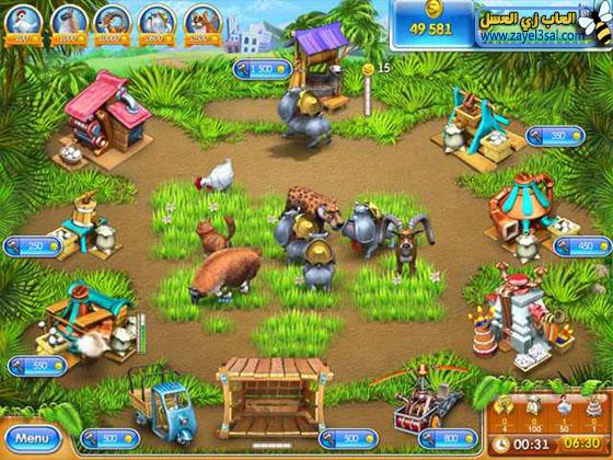 لعبة المزرعة Farm Frenzy 3 للكمبيوتر