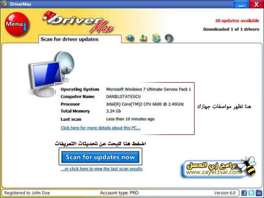 https://www.downloadarab.com/images/Free-Download-Program-DriverMax-Definition-PC.jpg