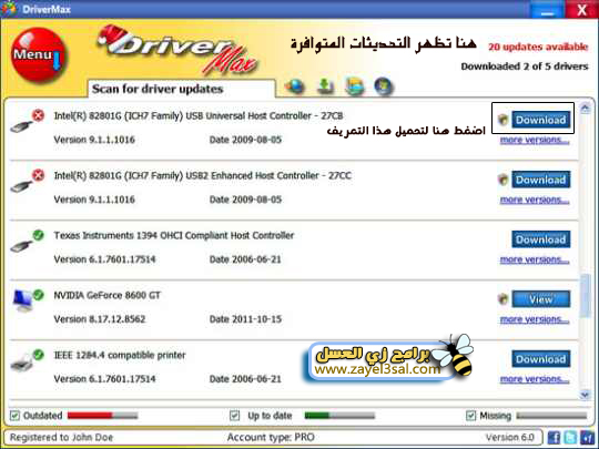 https://www.downloadarab.com/images/Free-Download-Program-DriverMax-Definition-PC1.jpg