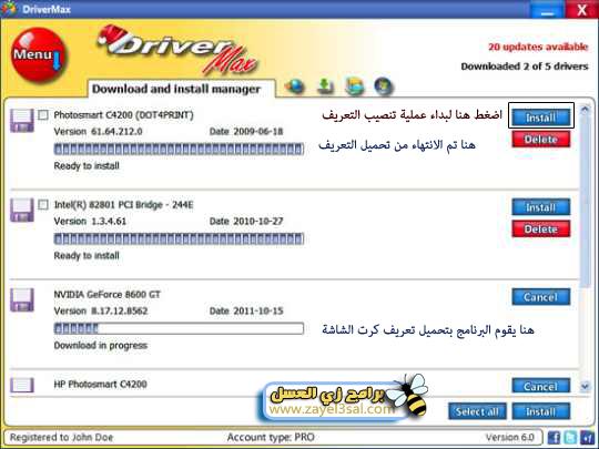https://www.downloadarab.com/images/Free-Download-Program-DriverMax-Definition-PC2.jpg