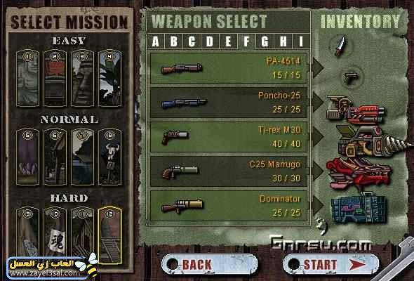 https://www.downloadarab.com/images/Metal-Slug-Commando-2-1.jpg