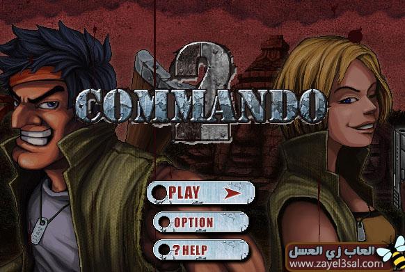https://www.downloadarab.com/images/Metal-Slug-Commando-2.jpg
