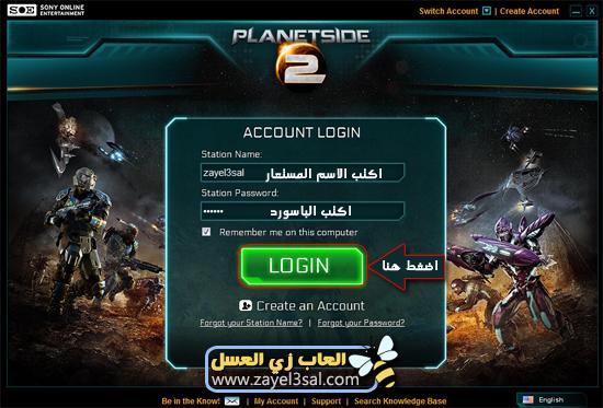 Planetside2Online-FPS-INSTALL2