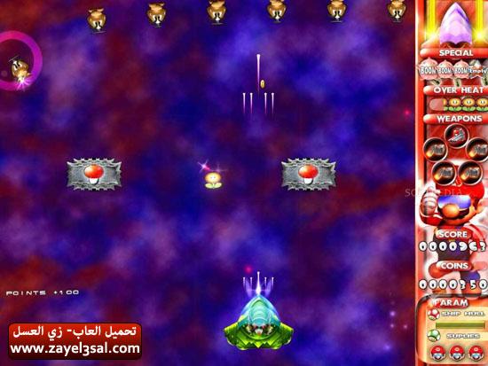 تنزيل لعبة ماريو جلاكسي Mario Forever Galaxy برابط مباشر