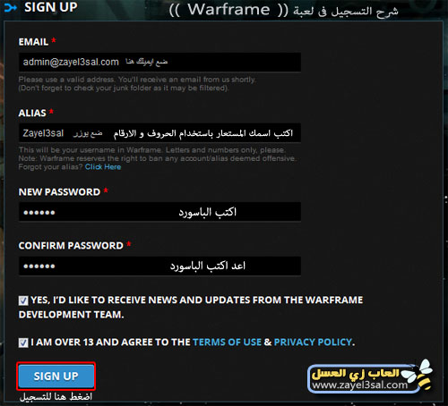 Warframe-Online-signup