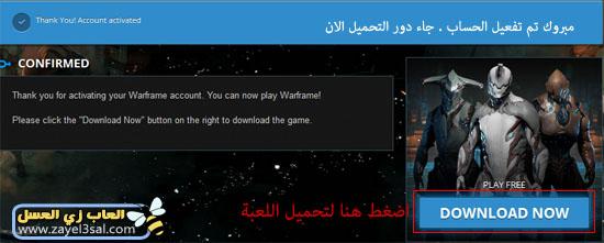 https://www.downloadarab.com/images/Warframe-Online-signup-5.jpg
