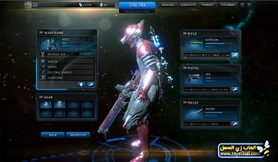 Warframe Online