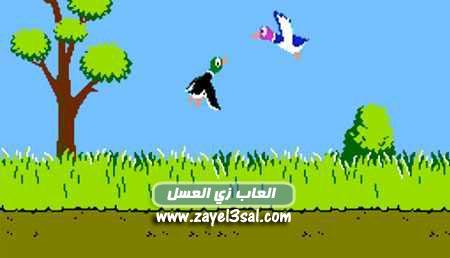 https://www.downloadarab.com/images/duck-hunt.jpg