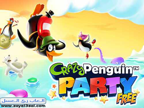 https://www.downloadarab.com/images/free-download-Crazy-Penguin-Party-pc.jpg