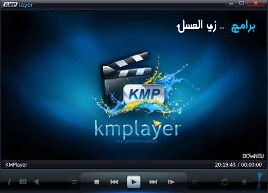 https://www.downloadarab.com/images/kmplayer-free-download.jpg