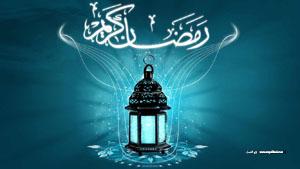 خلفية اسلامية ، رمضان كريم بدقة عاليه