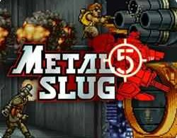 Freeware DOWNLOAD Metal Slug 5 for Neo Geo PC GAMES