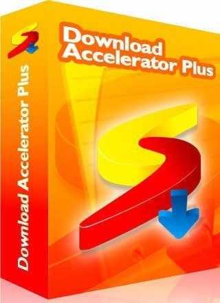تنزيل برنامج Download Accelerator Plus احدث اصدار ، تحميل برنامج داب اكسلراتور بلس