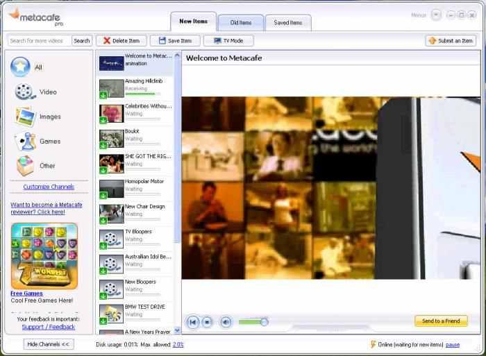 تحميل برنامج تنزيل الملفات Metacafe ، ميتا كافية .. Metacafe 2011 - 2012