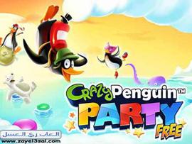 تحميل لعبة المتعة بارتي البطريق المجنون Crazy Penguin Party مجانا