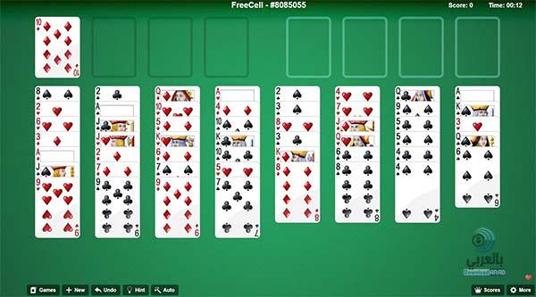 لعبة سوليتير 123