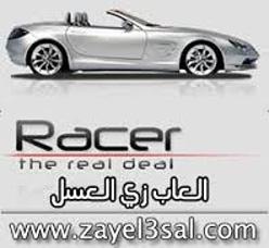 تحميل لعبة سباق السيارات Racer RC5 لعبة سباق ، العاب سباقات