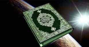 الاستماع للقران الكريم كامل مباشر بدون تحميل - quran online