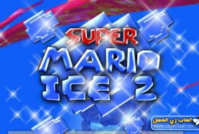 تحميل لعبة سوبر ماريو ايس 2