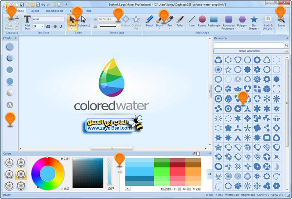 Download Sothink Logo Maker