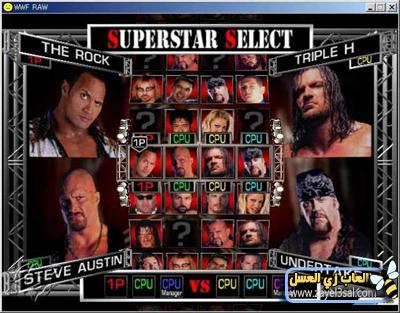 تحميل لعبة مصارعة للكمبيوتر WWE Raw PC دبليو دبليو إي راو برابط مباشر