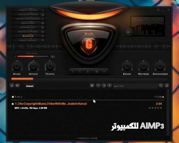 تحميل برنامج أمب Aimp for Windows PC برابط مباشر للكمبيوتر