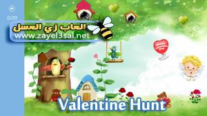 لعبة البنات عيد الحب Valentine Hunt for Windows 8 العاب بنات مجانا