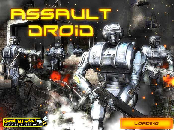 تحميل لعبة حرب الروبوت والاكشن Assault Droid مجانا للكمبيوتر برابط مباشر