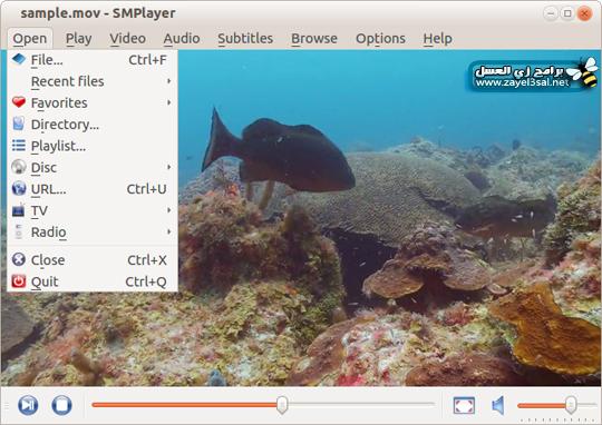 برنامج SMPlayer