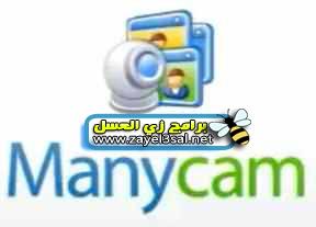تحميل برنامج مينى كام ManyCam لاضافه التأثيرات وفتح اكثر من ويب كام