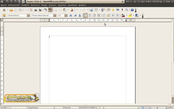 OpenOffice.org_Writer