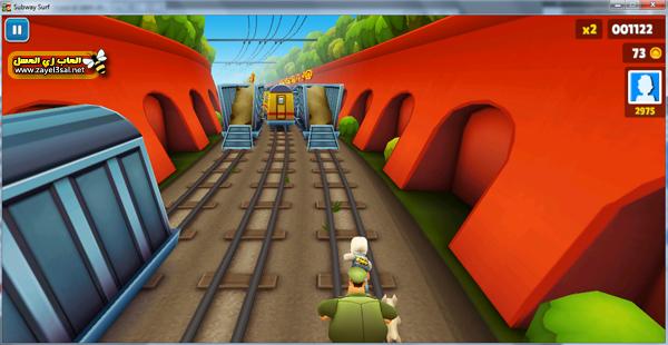 تحميل لعبة صب واي سيرفرس الحقيقية للكمبيوتر Subway Surfers For PC برابط مباشر