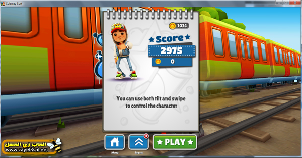 download Subway Surfers pc