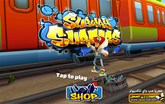 free download Subway Surfers pc