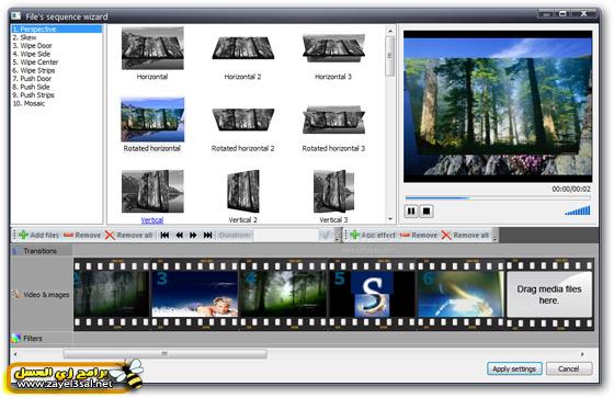 vsdc free video