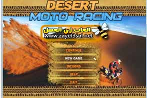 تحميل لعبة سباق الموتوسيكلات Desert Moto Racing