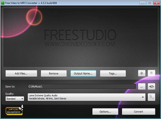 FreeVideotoMP3Converter_big