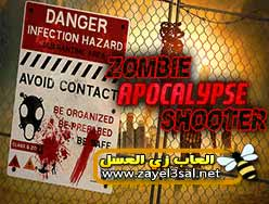 تحميل لعبة نهاية العالم Zombie Apocalypse Shooter اطلاق نار على الزومبي