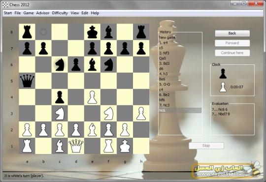 تحميل Chess 2020 أقوى ألعاب الشطرنج للاذكياء فقط كاملة وصغيرة الحجم للكمبيوتر