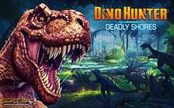 العب الان لعبة صياد الديناصورات Dino Hunter لعب مباشر اون لاين على الفيس بوك