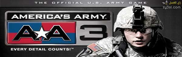 لعبة U.S. Army الجيش الأمريكي أون لاين
