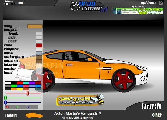 Drag-Racer-3_2