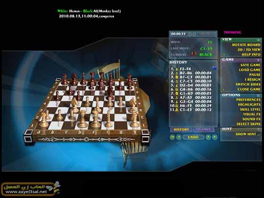 تحميل لعبة شطرنج ثلاثية الابعاد Grand Master Chess 3 3D كاملة للكمبيوتر