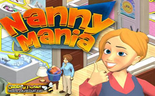 تحميل لعبة ترتيب المنزل Nanny Mania لعبة مربية المنزل للبنات للكمبيوتر