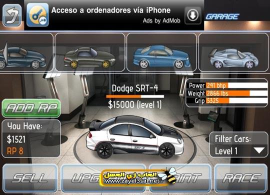 drag-racing-05-700x466