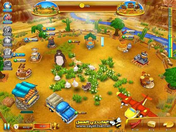 لعبة المزرعة 4 للتحميل