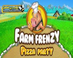 تحميل لعبة المزرعة فارم فرنزي Farm Frenzy 3 Pizza Party للكمبيوتر مجانا
