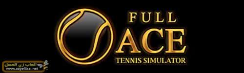 تحميل لعبة التنس Full Ace Tennis للكمبيوتر إصدار مجاني